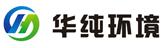 山东华纯环境科技有限满贯棋牌ios�A��